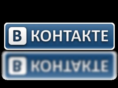 В контакті border=